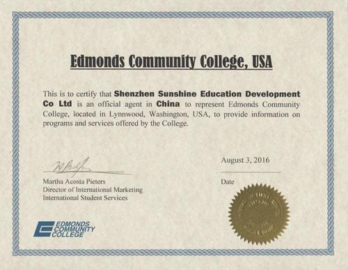 【阳光学府国际教育】美国爱德蒙社区大学授权证书