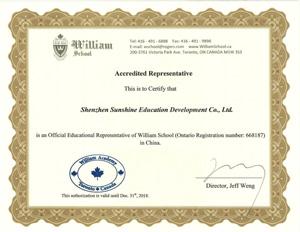 【阳光学府国际教育】威廉学院授权证书