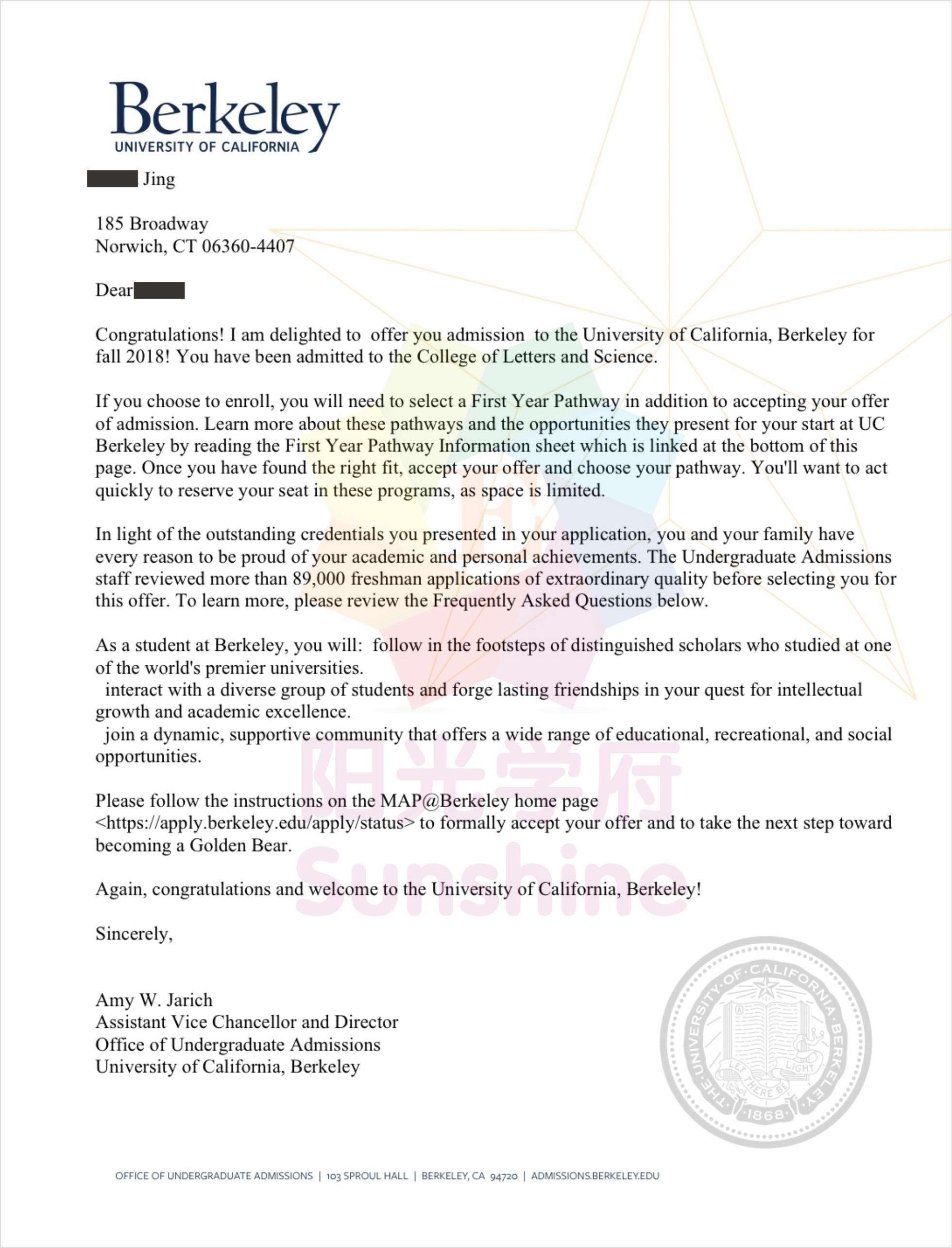 品学兼优的荆同学顺利被伯克利大学录取