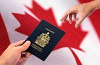阳光学府国际教育-加拿大签证办理