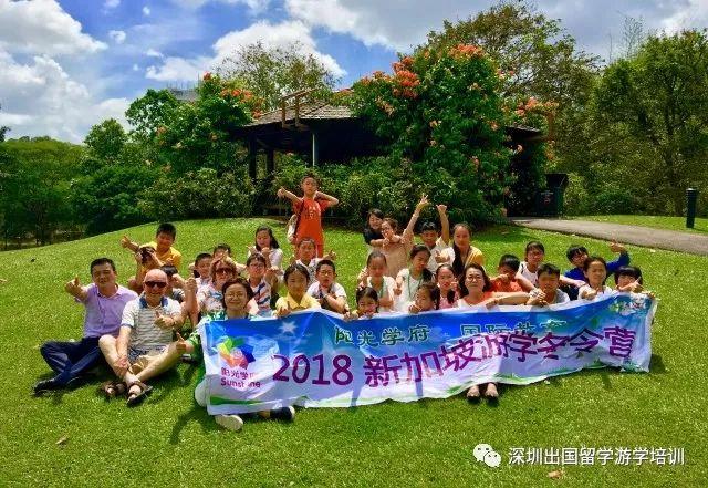 2018年新加坡游学冬令营