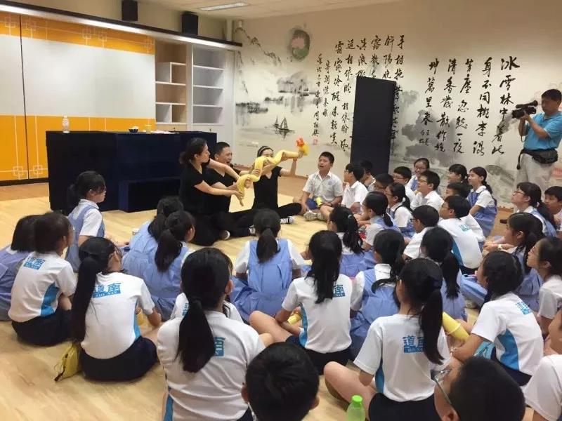 新加坡中小学留学
