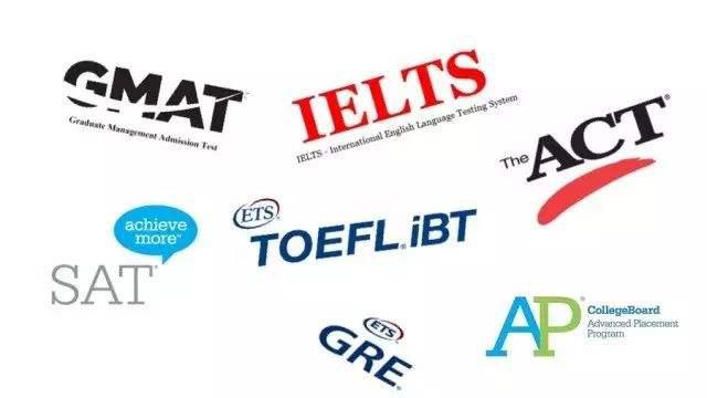 8类出国标准化及学科考试课程